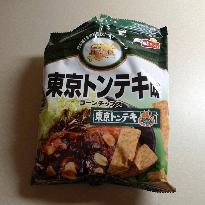 JST02: Fritolay Doritos, Tokyo Pork Steak Flavor.