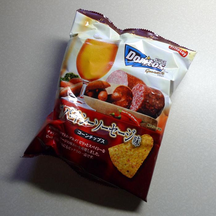 JST07:  Fritolay Doritos Gourmet, Spicy Sausage Flavor.