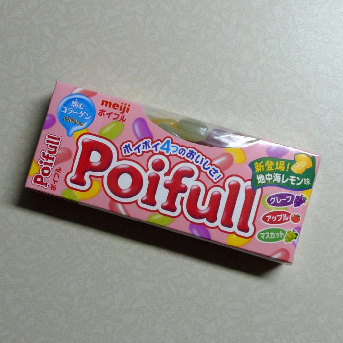 JST08: Meiji Poifull.