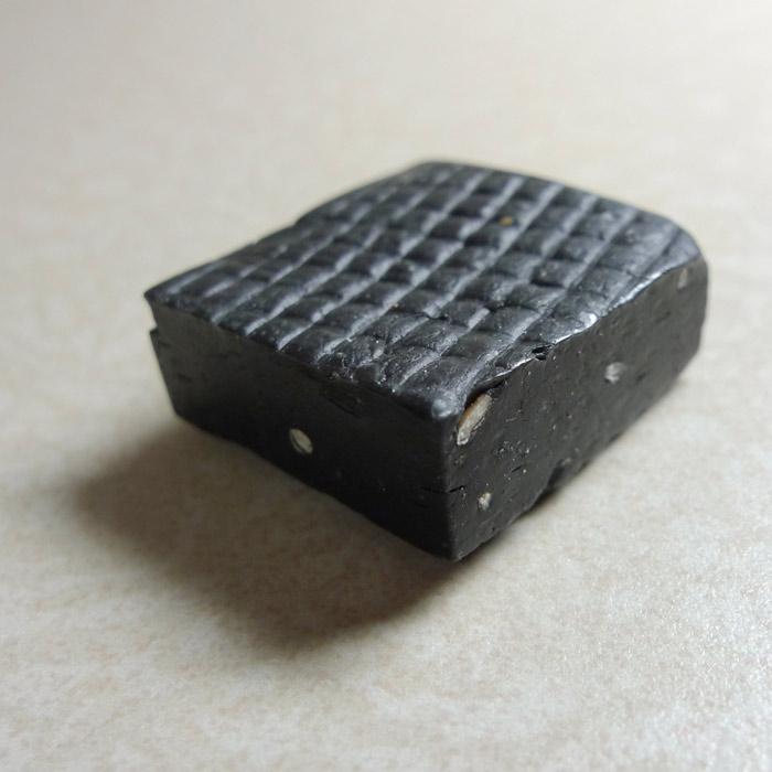 JST13: Morinaga Black Sesame Caramel – KURO.