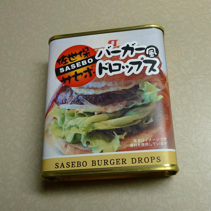JST18: Sasebo Burger Drops.